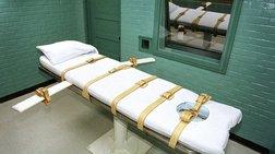 59χρονη εκτελέστηκε στο Τέξας με θανατηφόρα ένεση