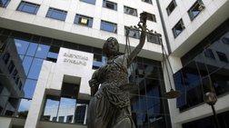 Εκθεση- φωτιά του Ελεγκτικού Συνεδρίου