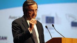 Αντώνης Σαμαράς: Η χώρα έχει ανάγκη ένα νέο κοινωνικό συμβόλαιο