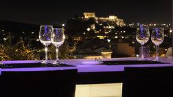 Αθηναϊκές «φωλιές» για τους ερωτευμένους Βαλεντίνους