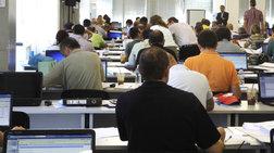 Οκτώ υποθέσεις «επίορκων» υπαλλήλων που τους ασκήθηκαν κακουργηματικές διώξεις