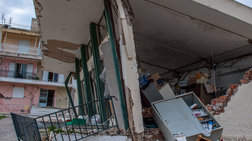 Περισσότεροι από 1.400 μετασεισμοί στην Κεφαλονιά