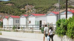 Πως τα λυόμενα για σεισμόπληκτους νοικιάζονταν από επιτήδειους σε μετανάστες