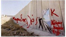Φυλακές Κορυδαλλού: «Κ» όπως Κ.όσμος