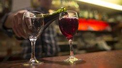 Τα πολυτιμότερα κρασιά όλου του κόσμου. Θα μεθύσετε με την τιμή τους!