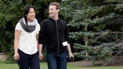 Ρέκορντμαν και στη φιλανθρωπία ο Ζούκερμπεργκ του Facebook