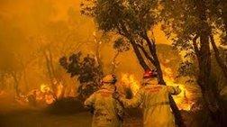 Αυστραλία: Μάχη με τις φλόγες στη Βικτώρια