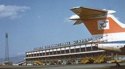 Αεροδρόμιο Λευκωσίας: Σύμβολο διαίρεσης και ελπίδας