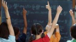 Επιστροφή στο δημόσιο σχολείο λόγω κρίσης