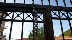 Καταγγελίες για «φακέλωμα» μαθητών στο Κερατσίνι