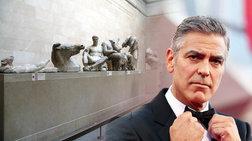 Πρώτο θέμα στα αμερικανικά ΜΜΕ οι δηλώσεις Κλούνεϊ για τα γλυπτά του Παρθενώνα