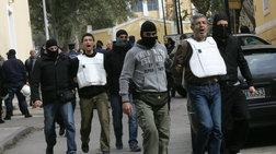 Προφυλακίστηκαν οι τέσσερις Τούρκοι του Γκύζη