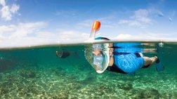 Νέα μάσκα για τους λάτρεις του snorkeling