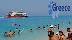 tourismos-apo-tis-33000-to-1950-sta-18-ekat-to-2014