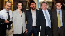 Αυτοί θα είναι οι υποψήφιοι της «Ελιάς» για τις ευρωεκλογές