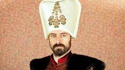 Τηλεθεατής κατέθεσε μήνυση στον «Σουλεϊμάν τον Μεγαλοπρεπή»