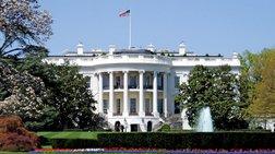 Τα 6 πράγματα που έμειναν στην ιστορία για τα «τραπεζώματα» των Προέδρων της Αμερικής