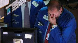 to-stres-parateinei-tisoikonomikes-kriseis