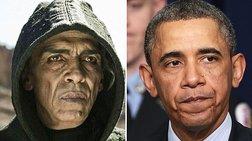 «Κόπηκε» ο διάβολος, που μοιάζει με τον Ομπάμα