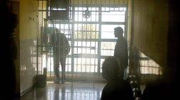 Με τροπολογία θα βγούν εκτός φυλακής άρρωστοι και ανήμποροι κρατούμενοι