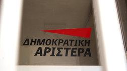 autodioikitikes-ekloges-neoi-upopsifioi-tis-dimar-ana-tin-epikrateia