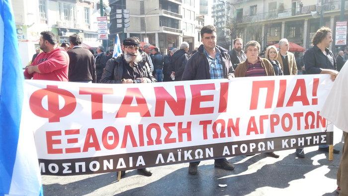 Εφθασαν στην Αθήνα οι αγρότες - Σε εξέλιξη η συγκέντρωση - εικόνα 3