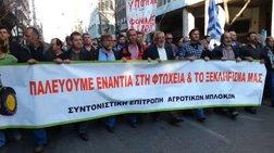 Ογκώδες το αγροτικό συλλαλητήριο στην Αθήνα