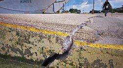 nea-seismiki-donisi-stin-kefalonia-38-rixter