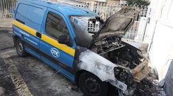 Πετρούπολη : Αγνωστοι  έκαψαν αυτοκίνητα του ΟΤΕ