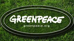greenpeace-wwf-kai-actionaid-stin-antepithesi-gia-tis-mko
