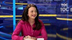 Χρστίνα Αλεξανιάν: Δεν με «πνίγει» η Μαρινέλλα