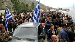 Τρίπολη: Αγρότες έχουν συγκεντρωθεί στα διόδια Νεστάνης