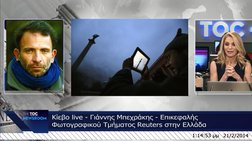 o-g-mpexrakis-perigrafei-mesw-tou-thetocgr-tin-friki-stin-oukrania