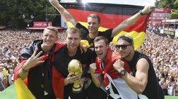 Οι Γερμανοί έσπασαν το κύπελλο του Μουντιάλ!