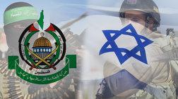 Το Ισραήλ, η Χαμάς και ο κύκλος του αίματος