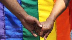 Νέα προσφυγή κατά της Ελλάδας για παραβίαση δικαιωμάτων των ΛΟΑΤ