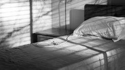 Ολοκληρώθηκε η νεκροψία στη σορό της άτυχης 56χρονης τετραπληγικής