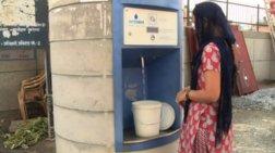 ΑΤΜ νερού στην Ινδία