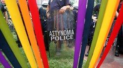 Καταγγελία για ομοφοβική βία από αστυνομικούς