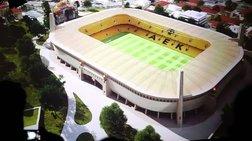 Ψηφίστηκε η ρύθμιση για το γήπεδο της ΑΕΚ -Καταψήφισαν ΣΥΡΙΖΑ και ΚΚΕ
