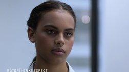 Αυστραλία: Ένα συγκινητικό βίντεο κατά του ρατσισμού