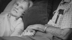 Πέθαναν χέρι-χέρι μετά από 62 χρόνια γάμου