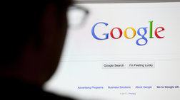 i-google-edwse-stoixeia-apo-email-stin-astunomia