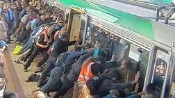 Εσπρωξαν το βαγόνι του μετρό για να τον σώσουν!