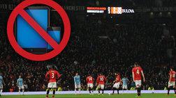 Μάντσεστερ Γιουνάιτεντ: Aπαγορεύονται iPad και tablet στο Ολντ Τράφορντ