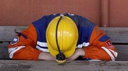 Τουρκία: Παγιδεύτηκαν 9 ανθρακωρύχοι σε ορυχείο