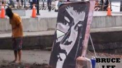 Ζωγραφίζει πορτρέτο του Μπρους Λι... ανάποδα!