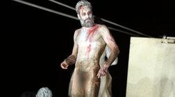 Γιώργος Κολοβός: Γυμνός ως Ξέρξης στην Επίδαυρο