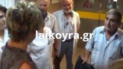 Νοσοκομείο της Βέροιας: Τα «άκουσαν» Παπακώστα και Ιωαννίδης
