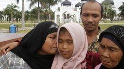 Ινδονησία: Βρήκαν και το γιο τους 10 χρόνια μετά το τσουνάμι